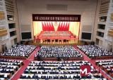 市政协十四届五次会议开幕