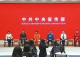 """中共中央宣传部举行 """"建设人民满意交通 我的岗位在一线""""中外记者见面会"""