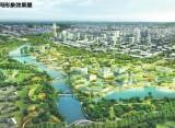 济南新旧动能转换先行区中心区与引爆区怎样建?征求您意见啦!