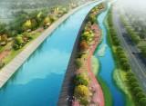 水清、岸绿、河畅、宜游——小清河生态景观带总体规划及景观设计方案初亮相!
