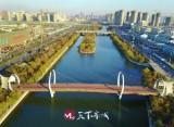 重磅!中国铁建中标小清河复航工程PPP项目 总投资133亿