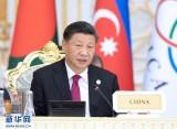 習近平出席亞洲相互協作與信任措施會議第五次峰會并發表重要講話