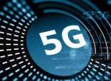 正式公布!济南今年将开展城市核心区等的5G商用