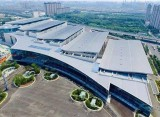 全球最大会展中心在济南破土动工,2021年8月一期建成