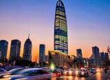 济南前三季度GDP增速居全国20强城市第7,超过北上广深
