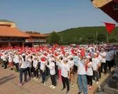 颂伟大时代 为祖国喝彩!市中区举行庆祝新中国成立70周年健步行活动