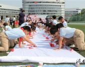 童心向党·献礼新中国 济南市少年儿童百米画卷手绘活动启动