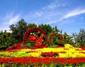 花團錦簇扮靚泉城  歷下區打造主題花卉雕塑景觀喜迎國慶