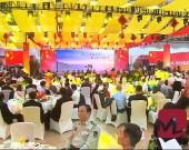 济南市举行庆祝中华人民共和国成立70周年招待会