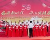 """奋进新时代·同心筑健康:新矿莱芜中心医院""""歌咏大会""""庆祝新中国成立70周年"""