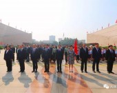 追思先烈 钢城区举行烈士公祭仪式