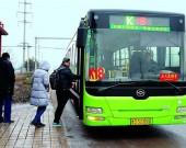 春节假期期间澳门威尼斯人网站、钢城公交线路运营时刻表出炉
