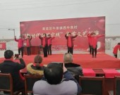 文艺活动闹新春,百姓春晚过大年!莱芜区春节文化活动异彩纷呈……