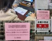 """历下姚家街道华阳社区:""""硬核""""四国语言通知 助境外返济防控"""