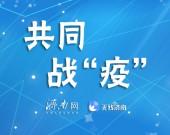 """中国用艰苦卓绝的努力书写""""抗疫答卷"""""""