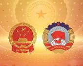 稳发展 保民生 惠世界——国际社会热议中国政府工作报告