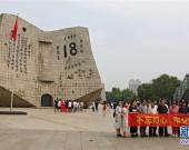 奋斗者的告慰 后继者的拼搏——来自抗战纪念地的致敬