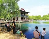 假日游泉城,你想要的旅游指南在这里!