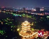 天下泉城 中国济南 祝福祖国的中国红照亮夜空