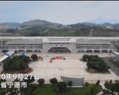 时政微视频丨飞驰吧!高铁上的中国