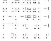 抗美援朝金曲《中国人民志愿军战歌》是怎样炼成的