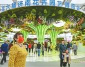 第六届济南花博会农博会完美落幕 约80万游客共享花事盛宴