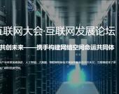工业互联网助力传统产业 监管数字化生产更安全