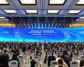 《世界互联网发展报告2020》和《中国互联网发展报告2020》蓝皮书发布