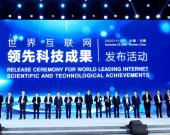 中国数字经济规模达35.8万亿元