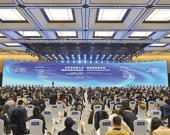第七届世界互联网大会开幕 点燃数字引擎 加快构建新发展格局