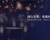 今天是南京大屠杀死难者国家公祭日!这6件事一定要铭记!