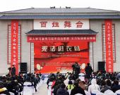 """2020年""""宪法进农村""""主场活动在山西举办"""