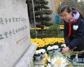不忘苦难记忆,砥砺复兴之志——写在第七个南京大屠杀死难者国家公祭日到来之际