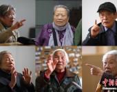 永不消逝的南京记忆:走过至暗时刻,他们仍在守护和平