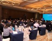 2020中国网络诚信大会丨大数据与城市信用体系建设论坛成功举办