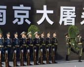 铭记历史应成南京大屠杀的集体记忆