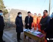 钢城区委副书记、区长郅颂带队督导安全生产及森林防火工作