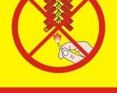 注意!济南这些地方禁止燃放烟花爆竹