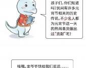 【网络中国节·元宵】历史名人表彰大会:这个元宵节,多亏有了你!