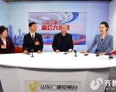 刘家义看望参加全国两会报道新闻工作者