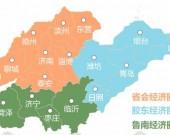 19个国家级城市群,山东如何实现能级跃升