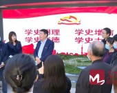 党史学习教育省委宣讲团成员与基层党员干部群众互动交流