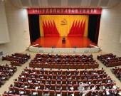山东省委理论学习中心组举办党史学习教育专题读书班