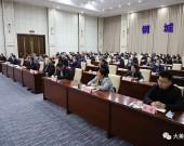 钢城区组织收听收看党史学习教育省委宣讲团宣讲报告会