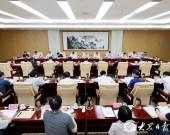 山东省委常委会召开会议认真学习习近平总书记重要讲话精神