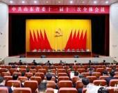 中共山东省委十一届十三次全体会议举行 省委常委会主持会议 刘家义讲话