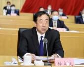 孙立成发表署名文章:努力开创新时代现代化强省会建设新局面