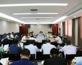 钢城区委常委会召开扩大会议 传达学习省委书记刘家义在钢城调研时的讲话精神