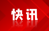 """济南市疾控中心—— 每天500多通电话 这里既是""""热线""""也是""""前线"""""""