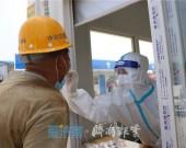 一手抓防疫 一手抓生产 济南企业高标准高质量生产移动方舱实验室